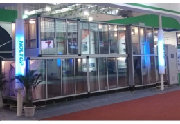 Holtop Booth Refrigeration Fair 2014