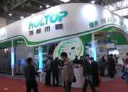 Holtop Booth