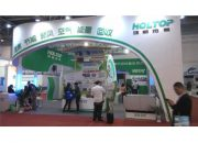 Holtop Booth 3