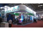 Holtop Booth 4
